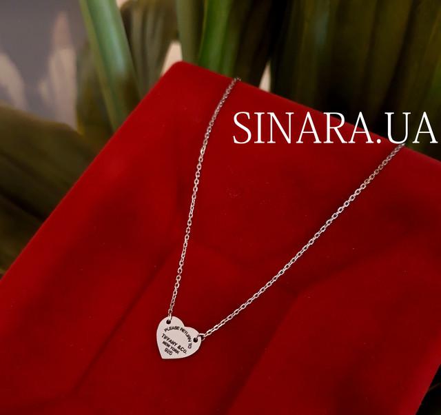 Серебряное колье Сердце Тиффани Tiffany - Кулон Сердце Tiffany Тиффани картинка 2