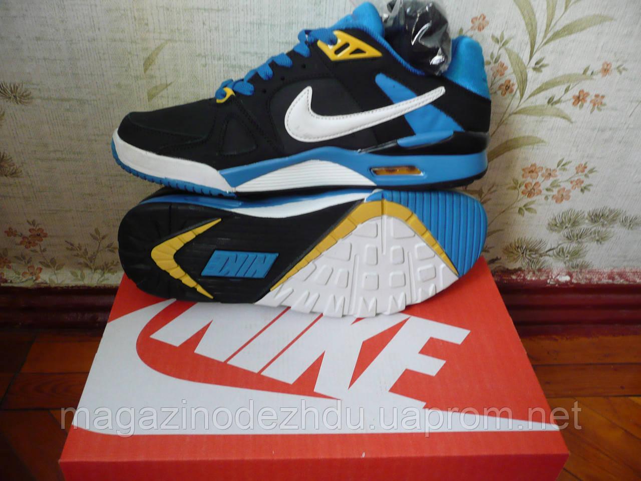 30af0d7b Купить мужские кроссовки Nike Air Max 87 в Киеве: продажа, цена в ...