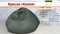 Кресло Капля
