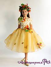 Осінь, карнавальний костюм Осінь золота (код 55/2)