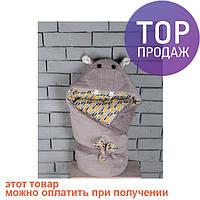 Конверт одеяло на выписку Бегемотик Мота Мота / товары для детей
