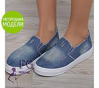 Женские слипоны джинсовые с пайетками - распродажа