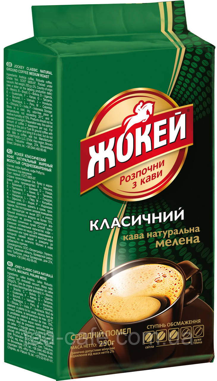 Кава «Жокей» Класичний 225гр.
