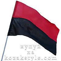 Прапор УПА (90х60 см)