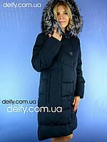 Зимний женский пуховик / зимнее пальто Symonder 7158 (48-56) Peercat, Hailuozi, Mishele, Clasna, Visdeer