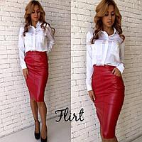 cab8a3f6b2d Женские стильные блузки в Харькове. Сравнить цены