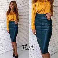 Легкая блузка с длинным рукавом