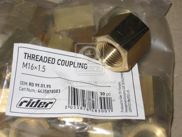 Різьбова муфта M 16x1.5 (в-во RIDER)