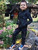 """Детский теплый спортивный костюм с начесом для мальчика  """"Джинс"""""""
