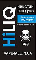 Органический Никотин 100 mg/ml HILIQ 10ml