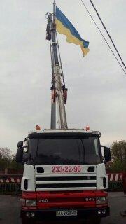 Автовышки в Украине в/п от 17 до 42 метров