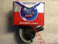 Шаровая опора верхняя ВАЗ 2101-2107 БЗАК Белебей Россия оригинал 1516-БЗАК