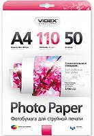 Фотобумага А4 AHGA4 110/50 самоклеющаяся Videx