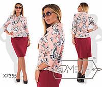 Костюм юбка+блуза костюмка большого размера  раз. 48-54