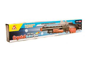 Ружьё с водяными пулями