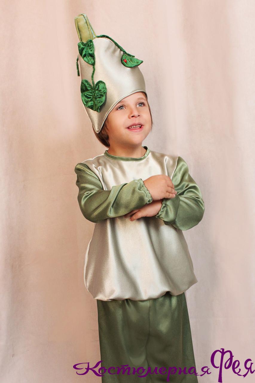 Кабачок, карнавальный костюм патиссон (код 88/1)