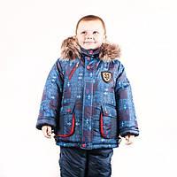 Детские зимние комбинезоны для мальчиков р.86-110 до -20 мороза на наши зимы Самолет с подстежкой