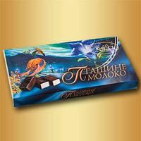 Шоколадные конфеты Птичье молоко 300 г т. м. КиевГрад