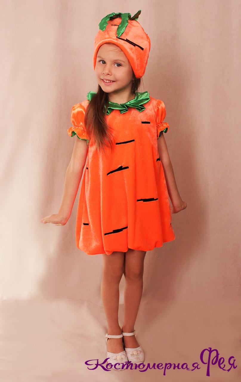 Морковка, карнавальный костюм для девочки (код 57/4)