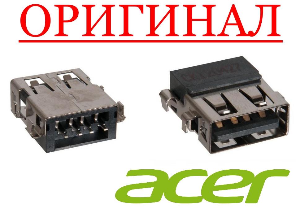Разъем гнездо USB Acer 5552, 5552g, 5742, 5742g, 5741, 5741g, 5252, 5252g