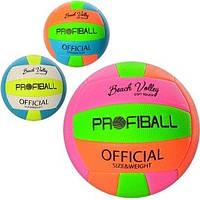 Волейбольный мяч ''Profiball'' (синтетическая кожа)