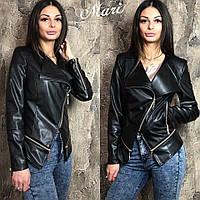 Шикарная куртка-косуха в черном цвете на молнии