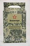 Обзор Российского сухпайка ИРП №1