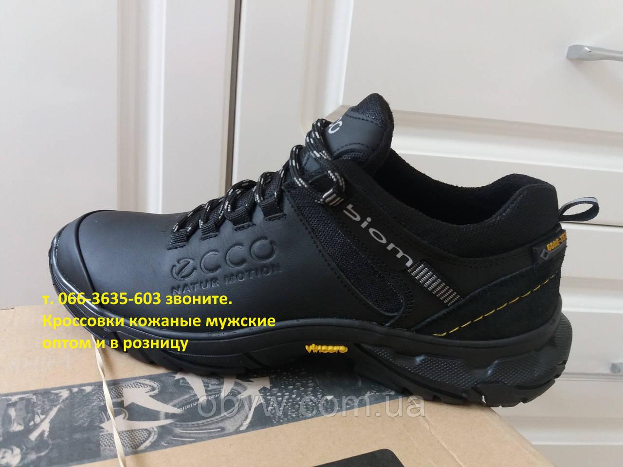 Мужская обувь ecco - ОБУВЬ КУРТКИ В НАЛИЧИИ И ЦЕНЫ АКТУАЛЬНЫ в Днепре 39079ff472c33