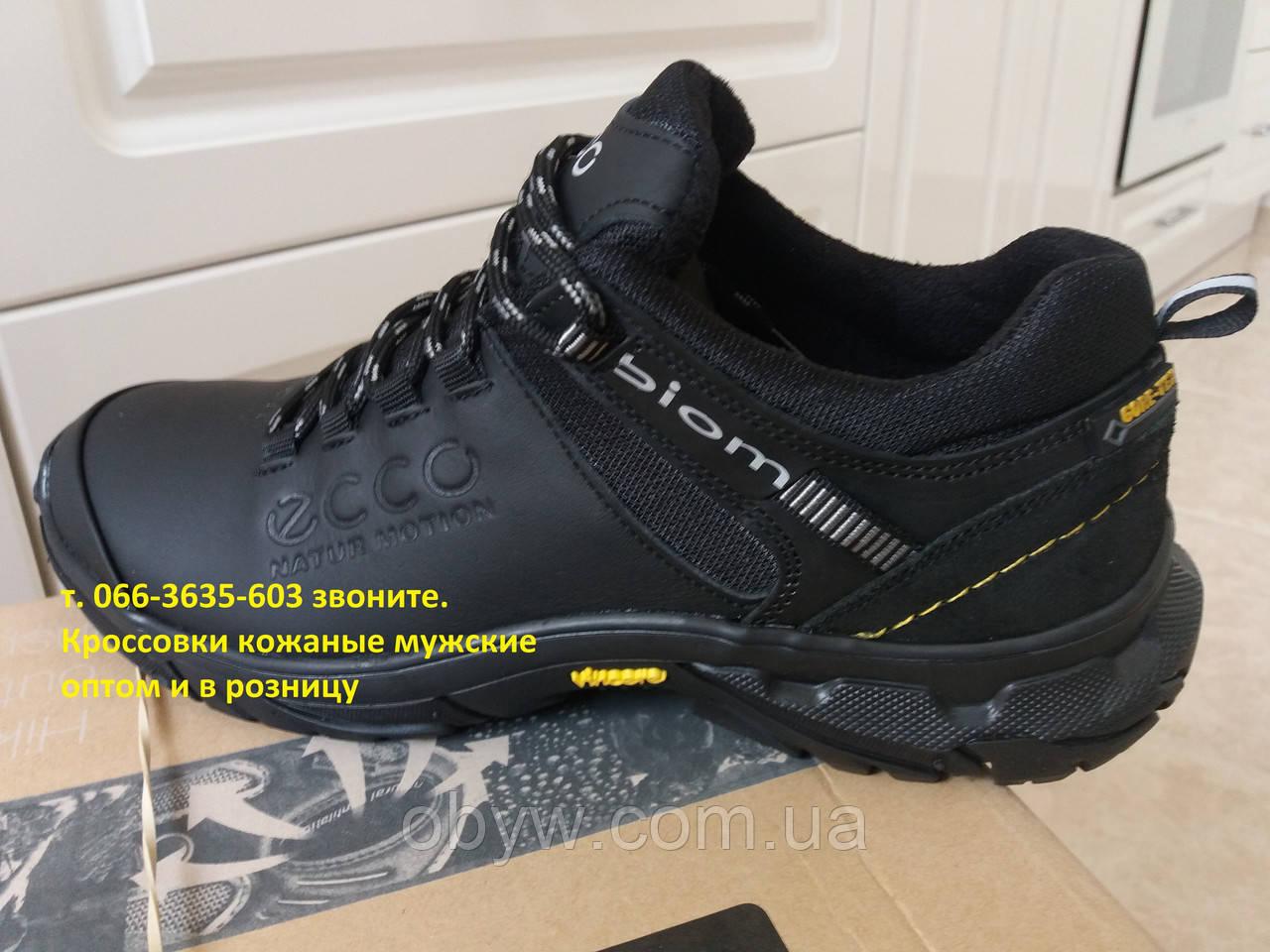 8ad46a9bd Еcco осенние мужские кроссовки - Весь ассортимент в нашем магазине в  наличии. в Днепре