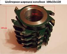Шейперная шарошка напайная D-100 мм