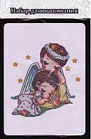 """Набор для вышивки """"Дети-ангелы"""" на канве"""
