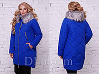 Куртка для зимы цвета электрик