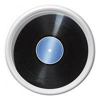 """Emsa EM512514 Поднос круглый ROTATION Nonslip """"Vinyl"""" 30 см."""