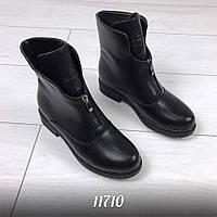 Зимние ботиночки чёрные Hermes