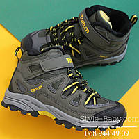 Фирменные ботинки евро зима типу Columbia  для мальчика ТМ ТомМ р. 31,32,33,34,35,36,37,38