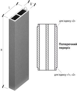 Магистральные ВБС -30-1