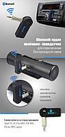 Универсальное устройство для передачи звука Bluetooth LP-BT-35A10M