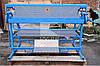 Листогиб сегментный ZGRs 1300 L