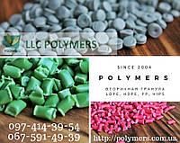Вторичная гранула LDPE, LLDPE, HDPE, PP, PS, PE100, PE80 от производителя