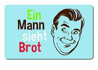Еmsa EM513547 Доска для завтраков CLASSIC (Ein Mann sieht Brot)