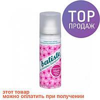 Сухой шампунь Batiste Blush 50 ml