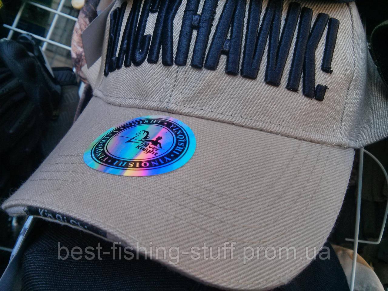 Брендовая бейзболка BlackHawk бежевая