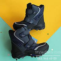 Синие термо-ботинки зимние для мальчика ТомМ р.31,36