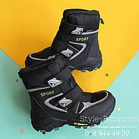 Черные термо-ботинки зимние для мальчиков бренд ТомМ р.31,36,37