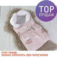 Конверт трансформер для новрожденного Sweet Dreams Демисезон / товары для детей