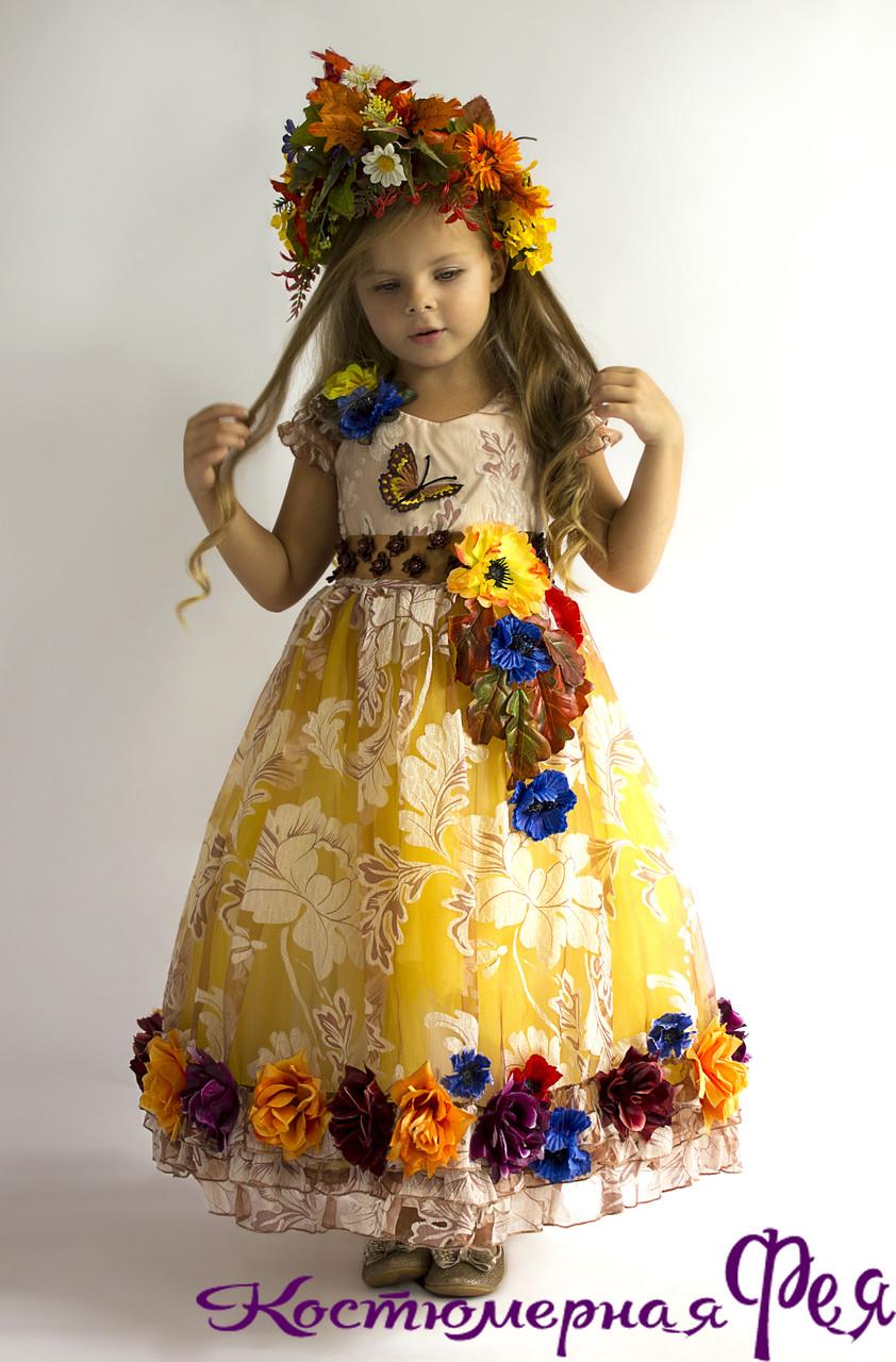 Осень, карнавалный костюм на праздник Осени (код 55/10)