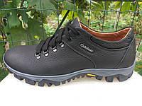 Обувь мужская кроссовки Columbia