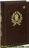 Книга Побед. Чудеса судьбы истории Тимура (подарочное издание)