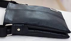 94f8f54f1d62 Синяя кожанная мужская сумка Philipp Plein 22*18см: продажа, цена в ...