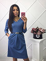 Приталенное платье благородного синего с поясом